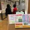 3.11「避難者の今」6周年企画@大阪