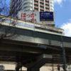 中崎町キャンドルナイトの電光掲示広告が流れてます