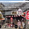 「Beans Cafe & Gallery 片岡」さんでの展示販売が終わりました。そして今後の予定です。
