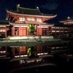 八瀬の蓮華寺と宇治の平等院鳳凰堂