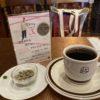 「ニューMASA」の「学生が作る苦くないブラックコーヒー」